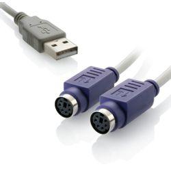 Cabo-Conversor-USB-para-2-PS-2-Multilaser--WI046-