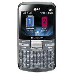 Celular-Dual-Chip-LG-C199-Prata