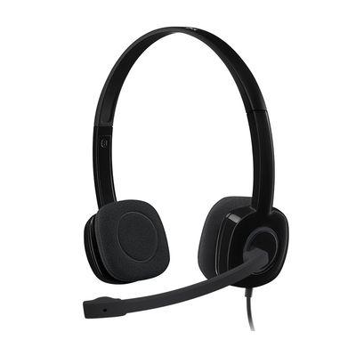 headset-h151-stereo-logitech