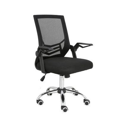 cadeira-de-escritorio-giratoria-multilaser-1