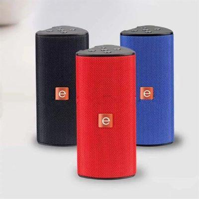 caixa-de-som-bluetooth-multimidia-cs-m33bt-exbom