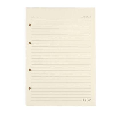 refil-caderno-criativo-argolado-pautado-40fls-80g-17x24cm-creme-cicero